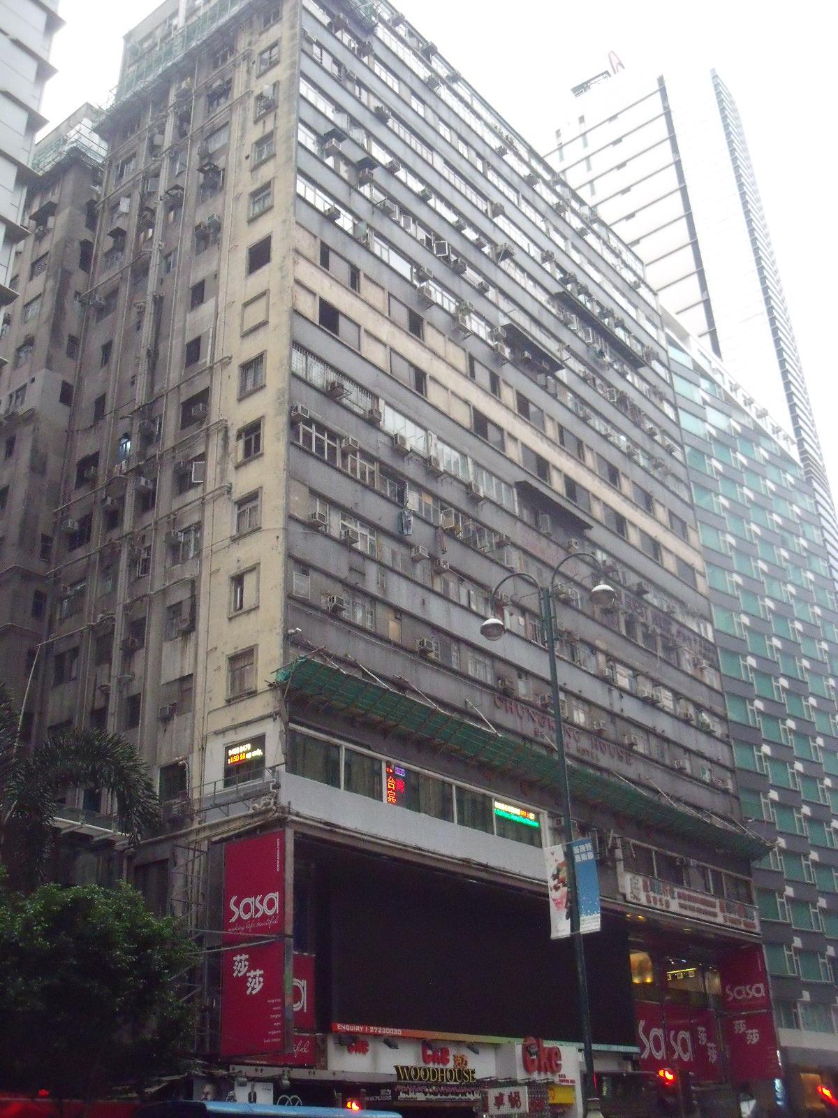 Glamorous Chungking Mansions